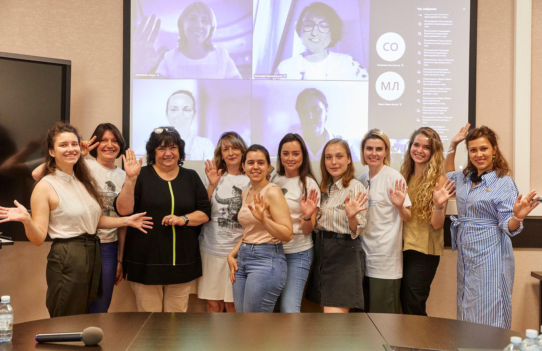 Международный открытый диалог женщин атомной отрасли