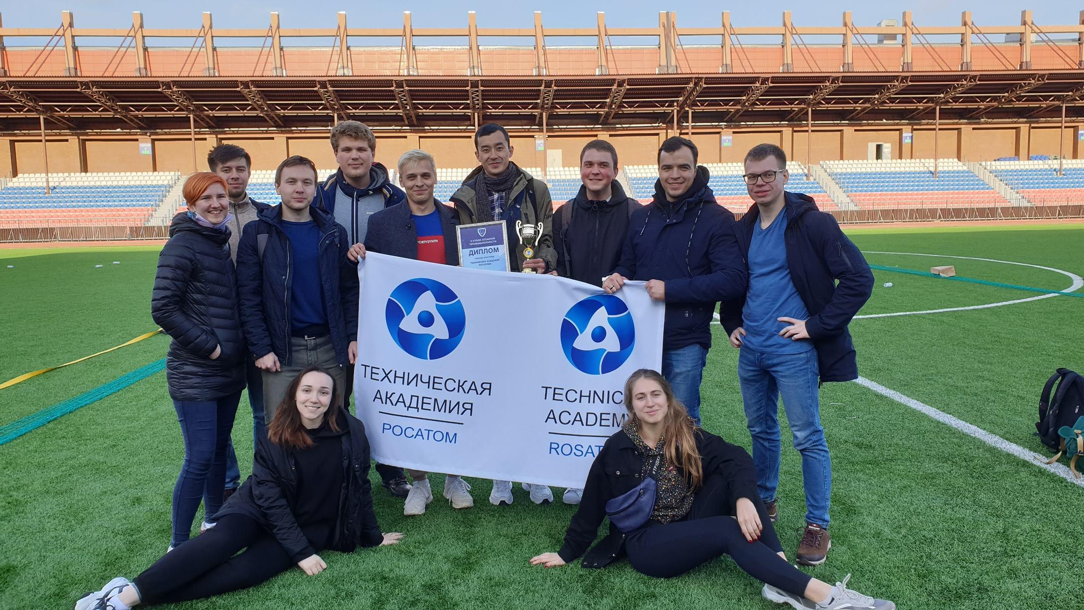 Команда Технической академии приняла участие во Всероссийском Кубке атомной промышленности