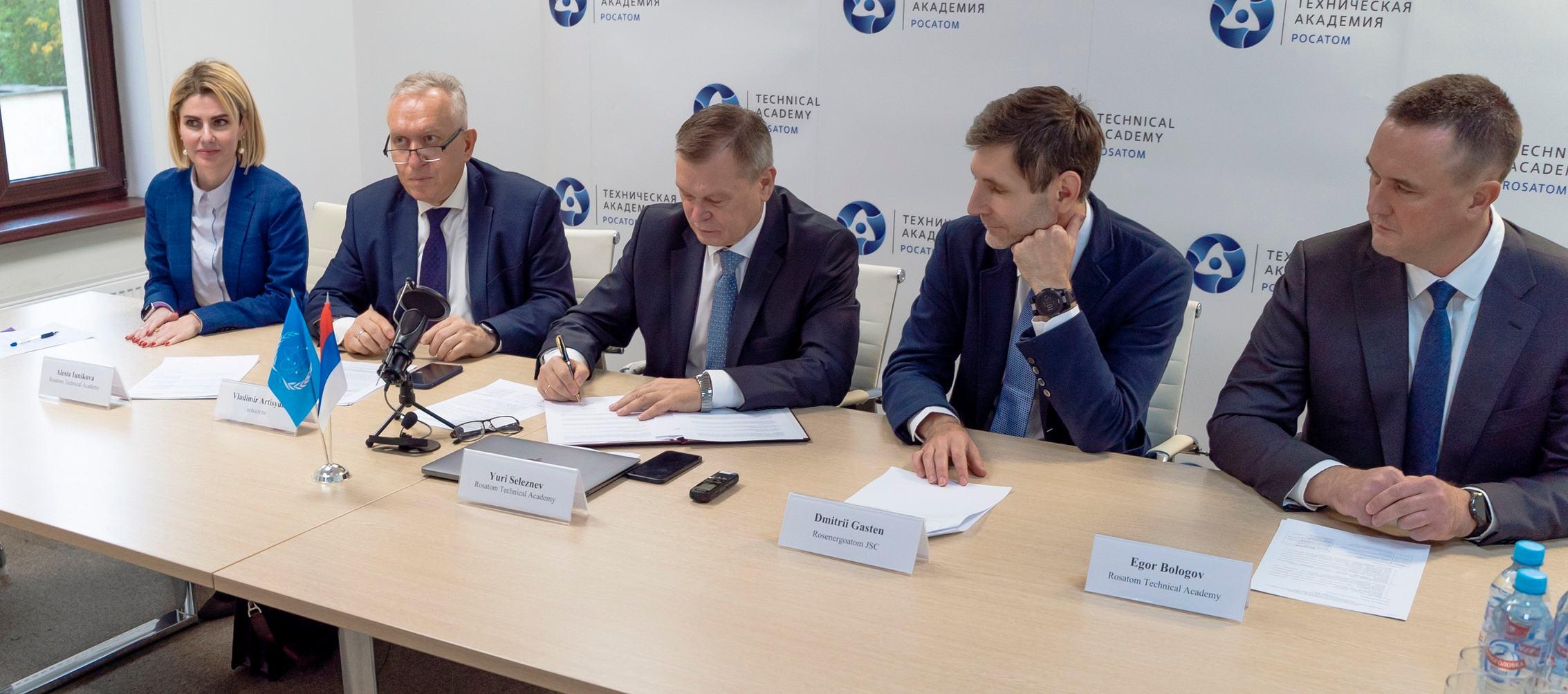 Техническая академия Росатома и МАГАТЭ подписали соглашение о сотрудничестве