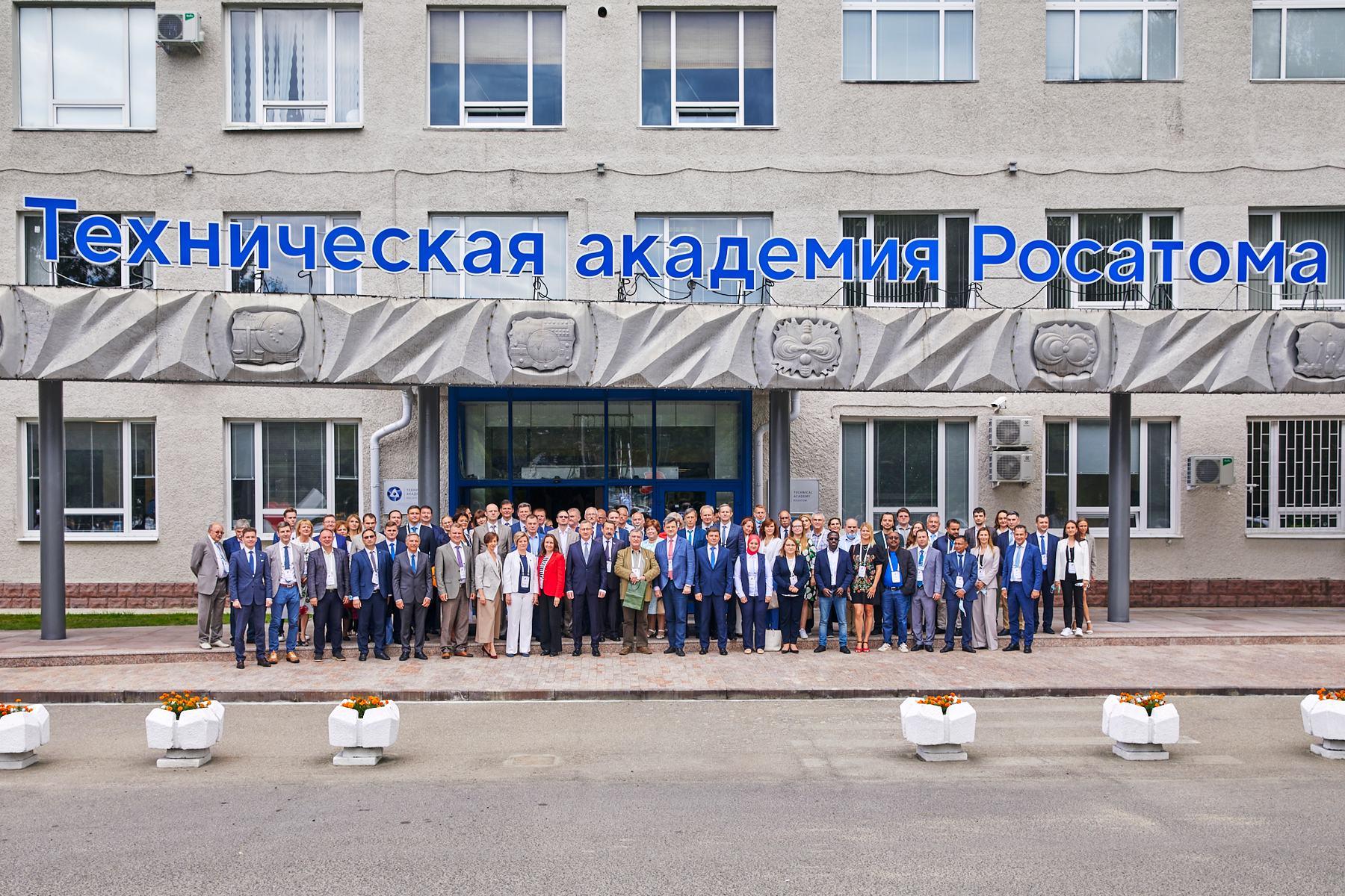 В Технической академии Росатома прошел Форум «Обнинск – центр международного ядерного образования и науки»