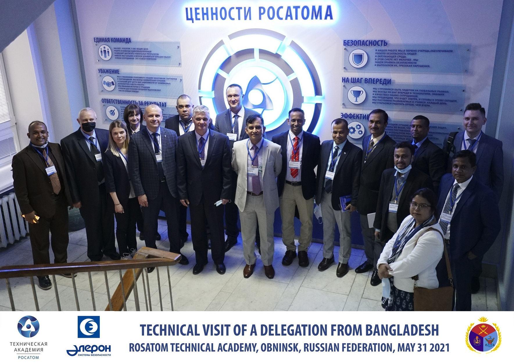 Техническую академию Росатома посетила делегация представителей Народной Республики Бангладеш