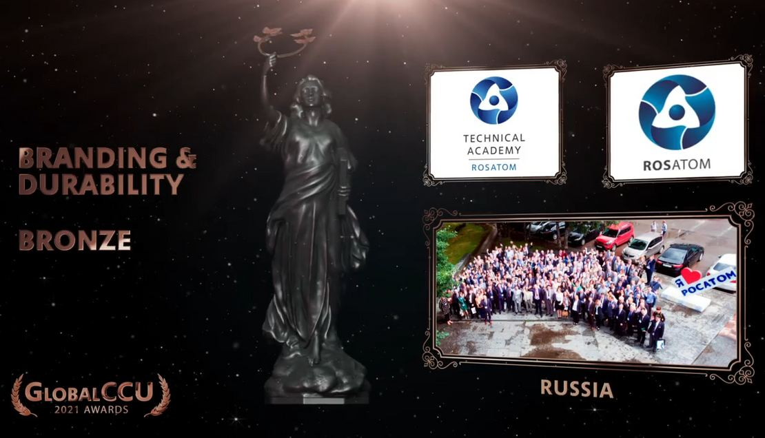 Техническая академия Росатома удостоена бронзовой награды Global CCU Awards 2021