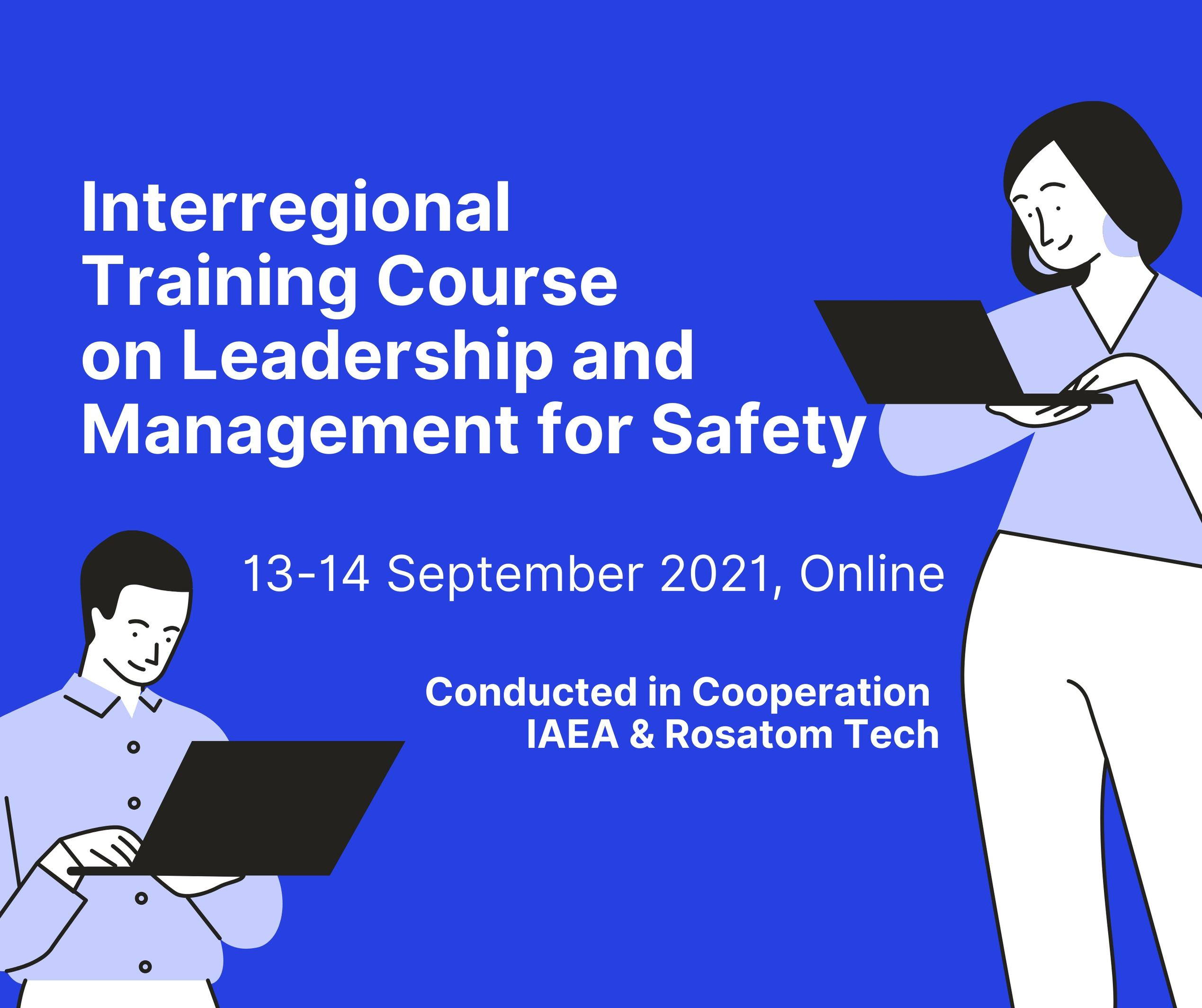 Завершилась виртуальная часть учебного курса МАГАТЭ по лидерству и менеджменту