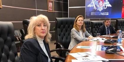 Специалисты росатома приняли участие в научно-практической конференции министерства обороны рф