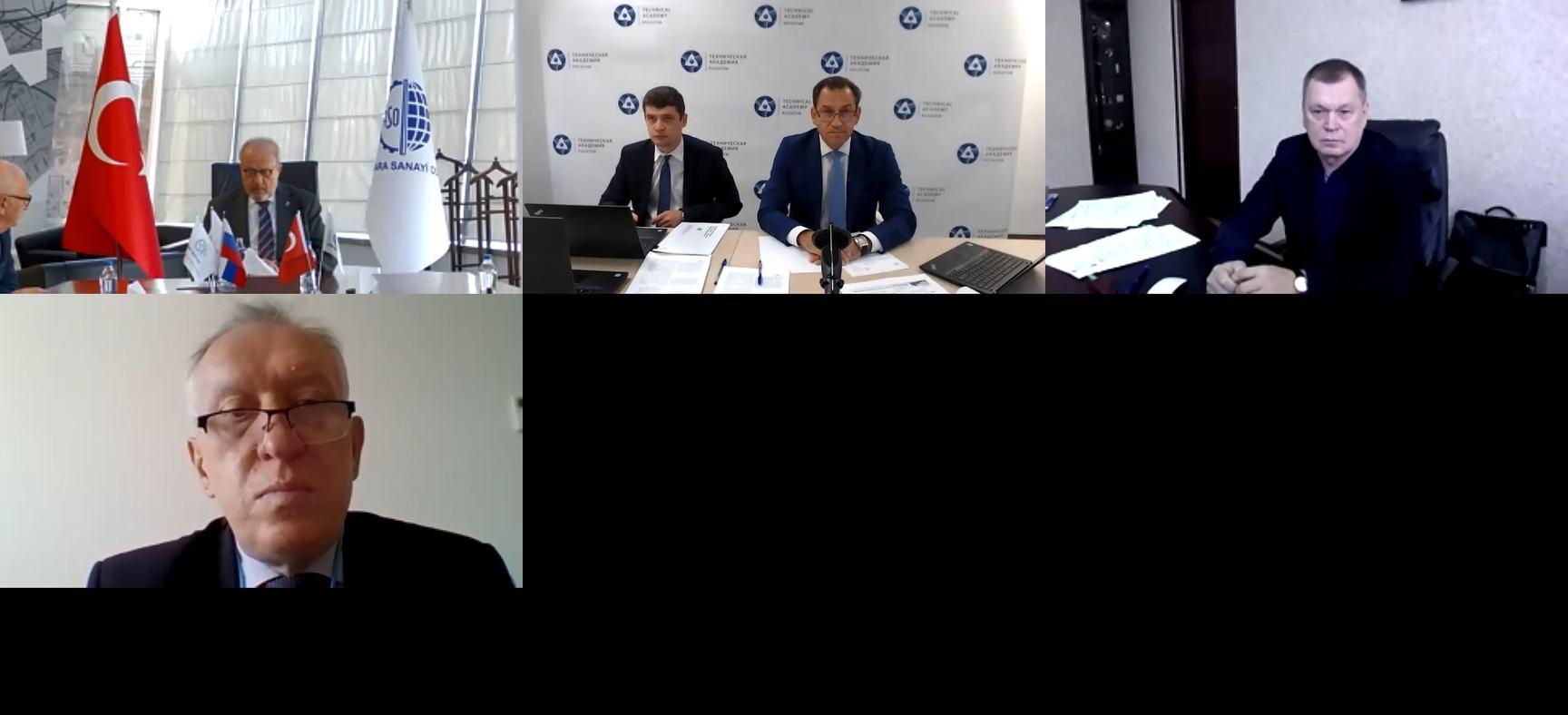 Росатом и Промышленная палата Анкары обсудили перспективы сотрудничества