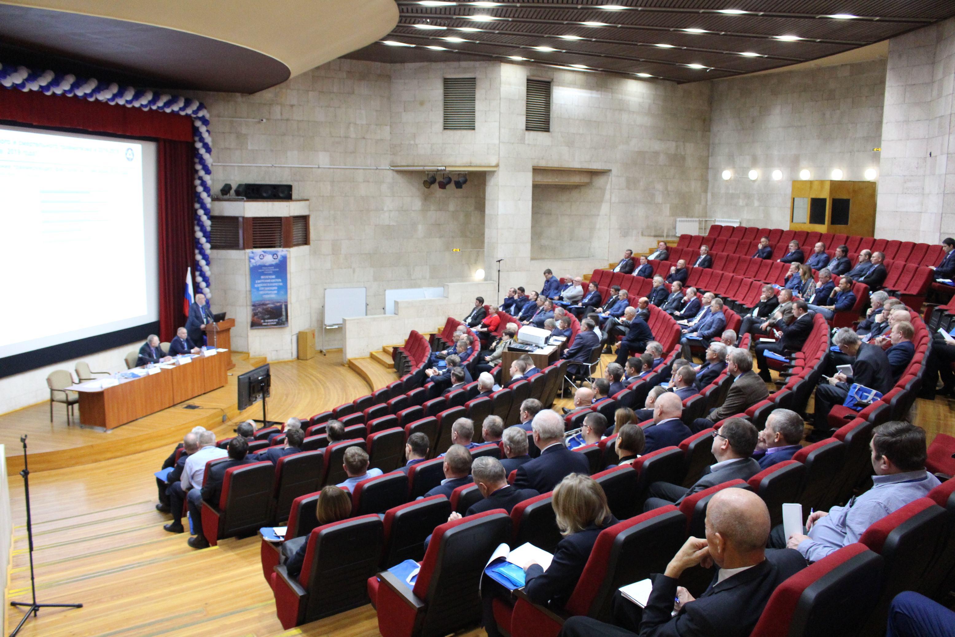 IV Научно-технический семинар «Проблемы переработки и кондиционирования радиоактивных отходов»